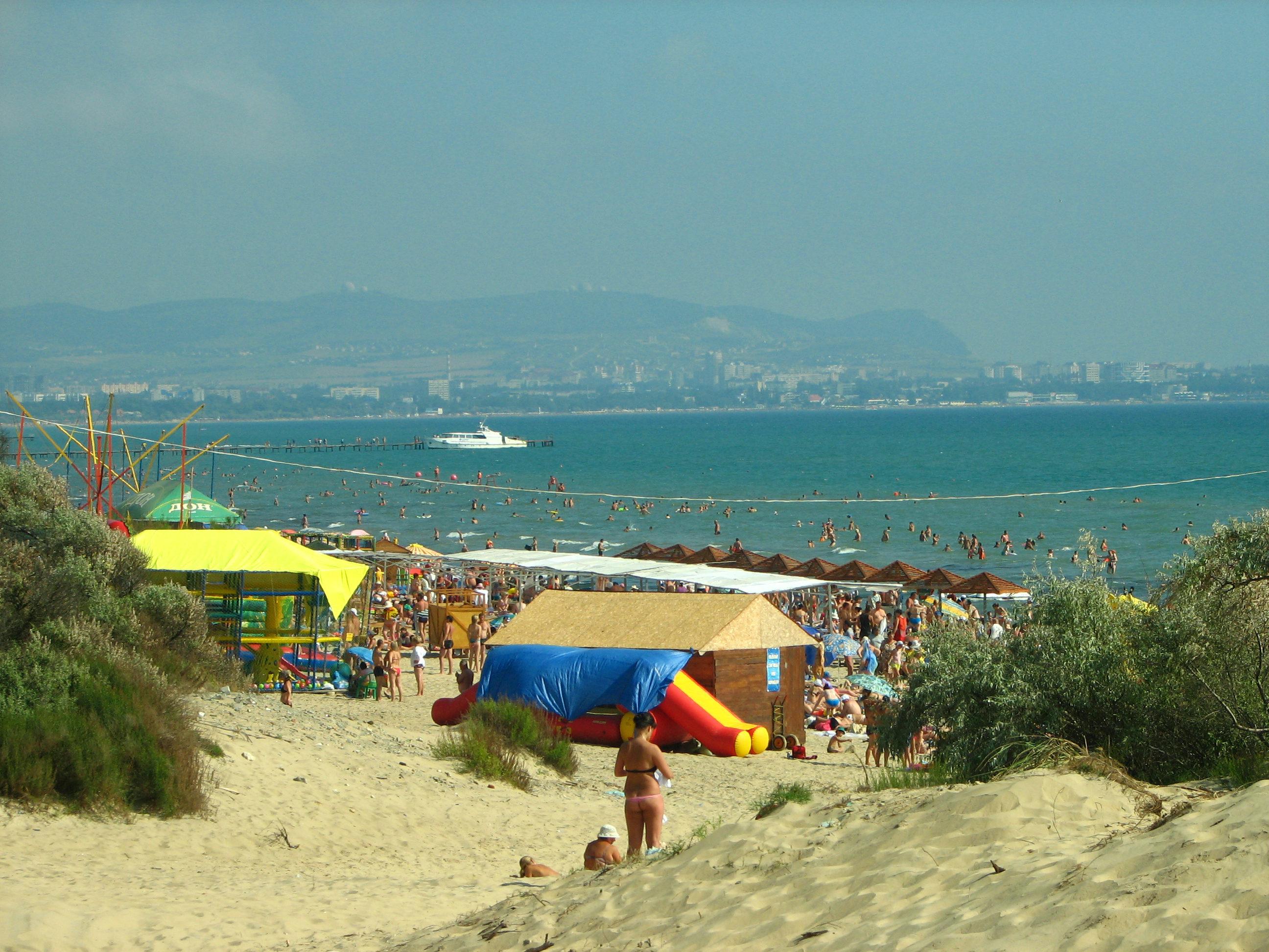 Анапский бриз фото пляжа